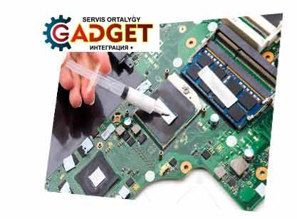 термопаста для системы охлаждения ноутбуков СЦ GadGet